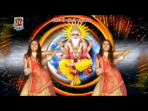 Gujarati Dj Non Stop 2017 | Dj Jai Ho Vishwakarma - Part 2 | Vishwakarma Songs | FULL VIDEO