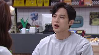 """""""나 금희씨 좋아해.."""" 속마음 공개한 윤선우 [여름아 부탁해] 20190816"""