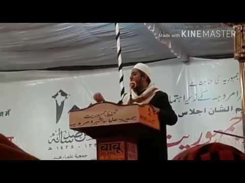 Republic Day par Mufti Affan Mansoorpuri ne batai hind ki tareekh Taund hall Amroha تحفظ جمہوریت
