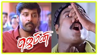 Gemini Movie Scenes | Murali arrests Kalabhavan Mani | Vikram gets arrested | Kiran is heartbroken