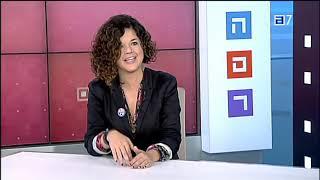 Entrevista a Sofía Castañón