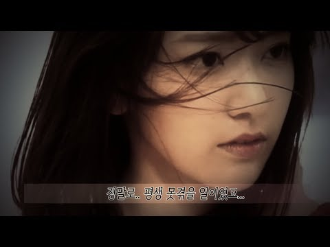 eng sub))사쿠라의 프로듀스48에 대한 속마음..한국친구들과 소중한 인연이 생겼어요. 宮脇咲良
