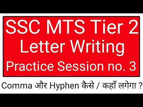 अनौपचारिक पत्र लेखन SSC MTS TIER 2 ESSAY LETTER WRITING / ssc mts descriptive paper -3