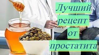 A prosztatagyulladás tünetei Milyen gyógyszereket szed a prosztatagyulladás kezelésében