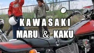#SUNDAY 針テラス Kawasaki Z丸&Z角