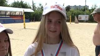 (12 +)  Летняя спартакиада - 2019: бадминтон