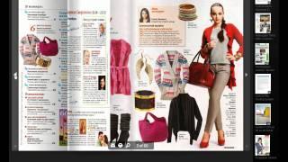 Как просматривать журналы онлайн(Журналы онлайн на http://journals-online.net., 2011-10-11T16:58:38.000Z)