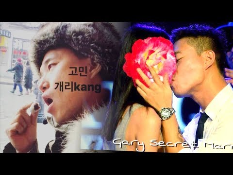 Kang Gary and His Wife Love Story Revealed  An Employee and The CEO of LeeSsang