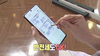 [구해줘! 홈즈] 서울 역세권 1억원대 전세집 찾기..…