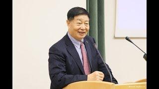 Лекция Ван Тяньи «Россия и Китай в глобальной экономике»