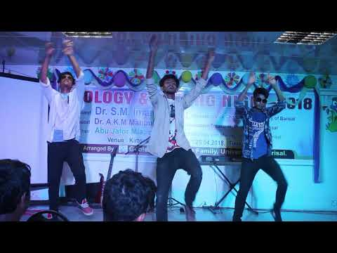 Group Dance।। Geology & Mining Night 2018।। University of Barishal