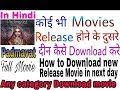Top 3 Wepsite All category Movies download Under 300mb