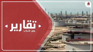 مليشيا الحوثي الإيرانية في مهمة استهداف إمدادات الطاقة العالمية