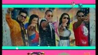 Dil kare all the best Full Video (ismail)