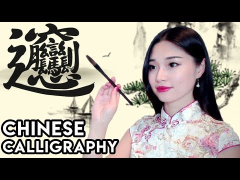 [ASMR] Chinese Calligraphy - Ink Grinding & Brush Sounds