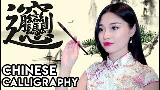 [ASMR] Chinese Calligraphy - Ink Grinding & Brush Sounds thumbnail