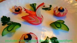 Самые простые способы сделать цветы из редиса! Птица! Карвинг овощей