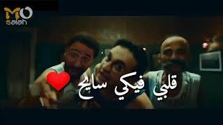 """مهرجان قلبك بحر مالح 😂 """" مشينا صح مش عاجب """" الصواريخ دقدق و باسم فانكى 2019"""