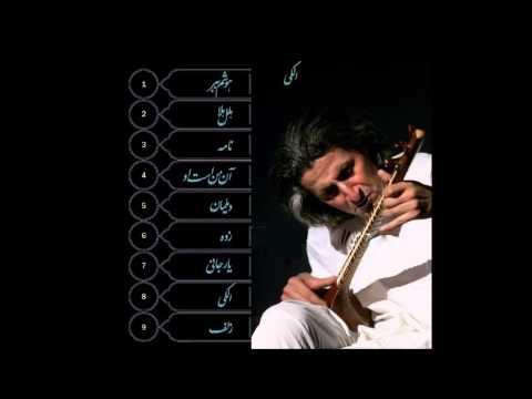 محسن نامجو - «الکی»    -  ALAKI