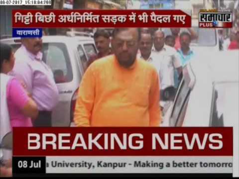 UP : Minister of Urban Development Suresh Khanna inspected Varansi