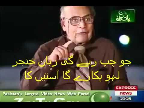 NON AHMADI ADMIT AHMADIS ARE MUSLIMS