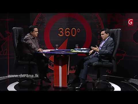 360 with Nissanka Senadhipathi  ( 27-11-2017 )