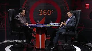 360 with Nissanka Senadhipathi  ( 27-11-2017 ) Thumbnail