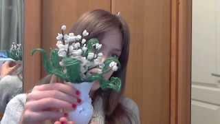 мастер-класс по плетению ландышей (урок 1)