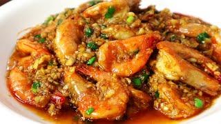 蒜蓉大虾最好吃的做法,蒜香入味,吃着超过瘾,吃一次就忘不了