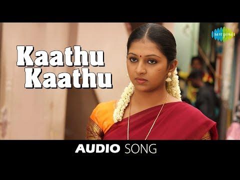 Kutti Puli   Kaathu Kaathu song