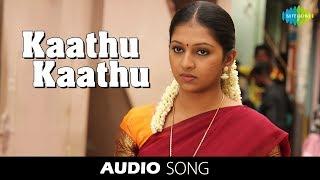 Kutti Puli | Kaathu Kaathu song