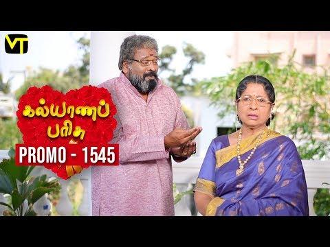 Kalyana Parisu Promo 03-04-2019 Sun Tv Serial  Online