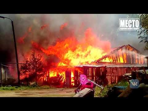 Сводка  Пенсионерка погибла в пожаре г  Котельнич  Место происшествия 05 06 2019