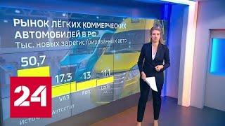 На вызовы рынка ответят в унисон: что выиграют от объединения КАМАЗ и Sollers - Россия 24