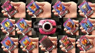 仮面ライダーディケイド 「最強フォームライダーカードで音声確認!」 【DXネオディケイドライバー】 Kamen Rider Decade [DX Neo Decadriver]