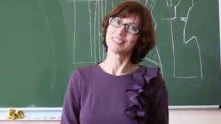 Обучение крою и шитью в Астрахани. ГЕНЕТИКА КРОЯ