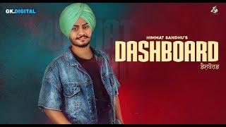 Dashboard Teaser : Himmat Sandhu | Folk Rakaat | Full Song Releasing On 12 August 5PM