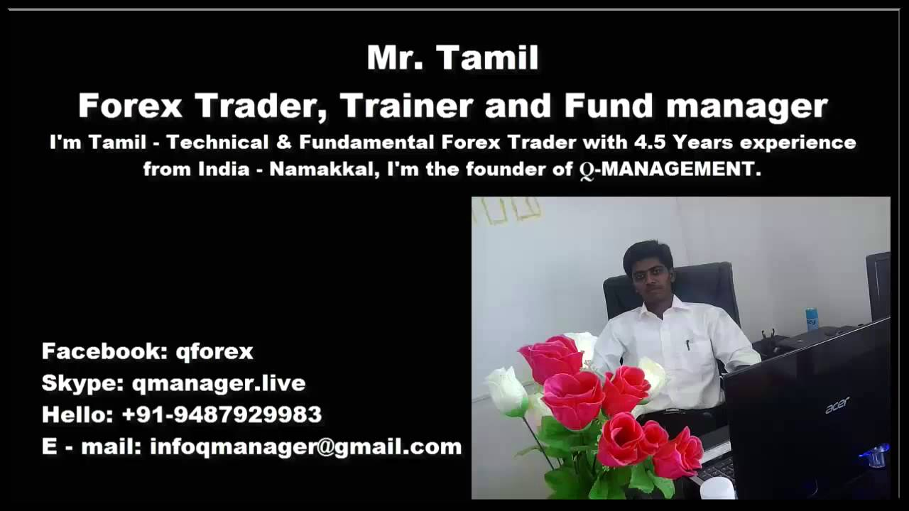 Forex traders in tamilnadu