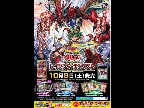 Yu-Gi-Oh! Raging Tempest Full Card List Spoiler (EN) - YouTube