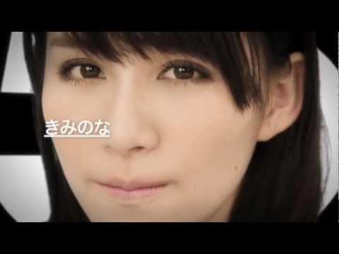 【575】Perfume×Deadmau5&Kaskade【I Remember】