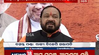 BJD-BJP blames to each other over the farmers loans | News18 Odia