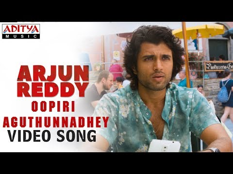 Oopiri Aguthunnadhey Video Song | Arjun Reddy Video Songs | Vijay Deverakonda | Shalini