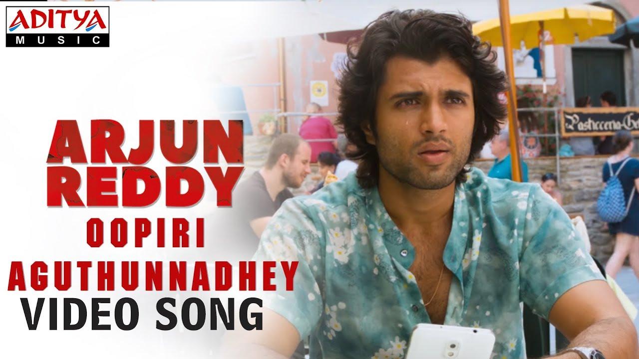 Download Oopiri Aguthunnadhey Video Song | Arjun Reddy Video Songs | Vijay Deverakonda | Shalini