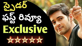 Maheshbabu Spyder movie first Review exclusive | umair sandhu | critic review