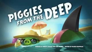 Злые птички Angry Birds Toons 1 сезон 46 серия Свиньи из глубин все серии подряд