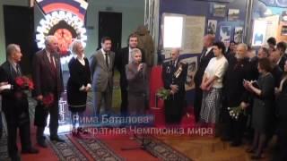 ГТО - Герои войны и спорта в Государственной Думе