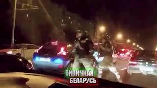 Спецназ стреляет по водителям на улице в Минске.Беларусь  Протесты