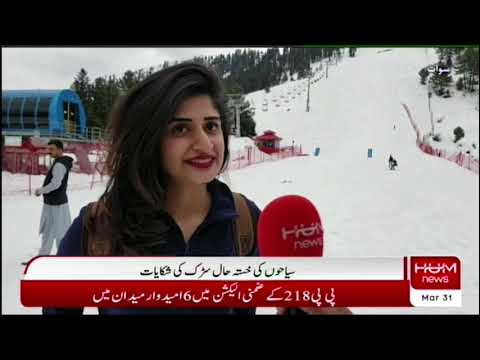 malam jabba Snow festival 2nd day