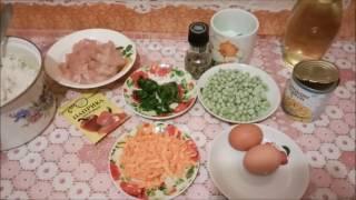 Ужин вкусно и просто/жареный рис с куриной грудкой и овощами