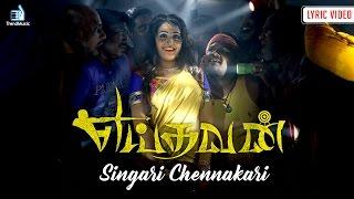 Yeidhavan - Singari Chennakari Lyric Video    Paartav Barggo, Kalaiaryasan, Satna   Trend Music